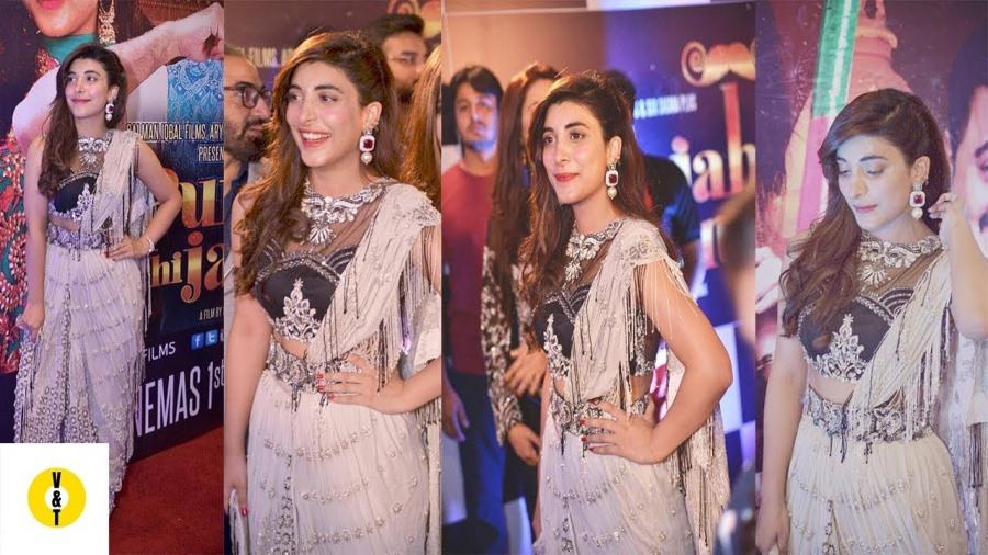 trendy dress wore by UWRA on film premier
