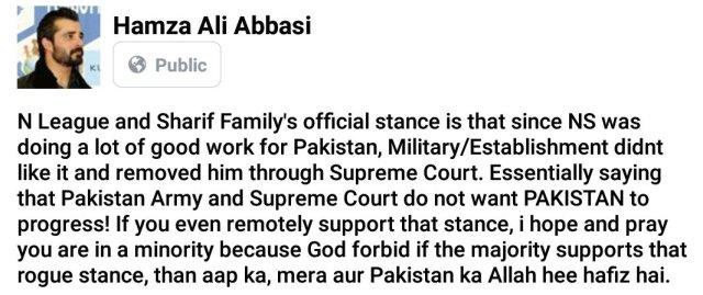 Hamza Ali Abbasi Tweeted