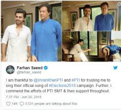 Ab sirf Imran khan, farhan saeed song